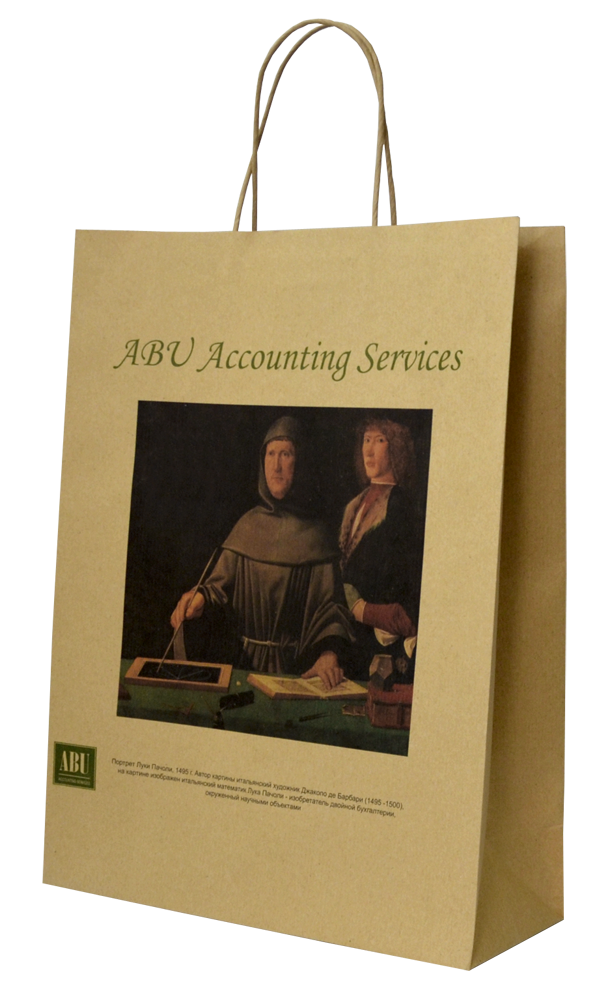 "30*40*12, для компании ""Abu Accounting Services"""